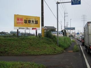 IMG_3079.JPG