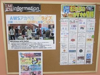 IMG_3787.JPG
