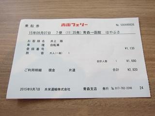 IMG_4686.JPG