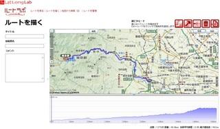 RouteLab.jpg
